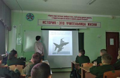«Парад военной техники»- медиа-презентация ко Дню защитника Отечества.