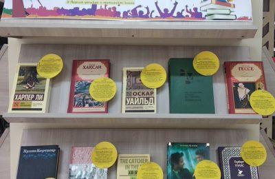 «Признанные миром» — литературный подиум  ко Всемирному дню писателя,  в Неделю детской и юношеской книги.