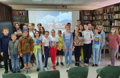 «Наш дом-Россия» — исторический экскурс, ко дню Дню России.